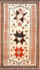 GABBEH SHULI